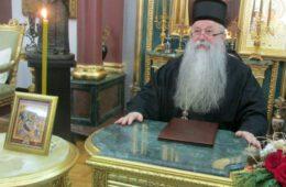 МИТРОПОЛИТ ХРИЗОСТОМ: Нема више молитвених осмина за јединство хришћана!