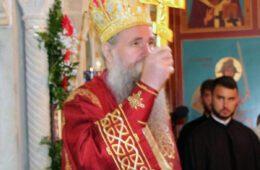 СЛОВО О НАЈНЕВИНИЈЕМ ЧОВЈЕКУ У ТАМНИЦИ: Јован који је и прије 40 година био епископ Јоаникије!