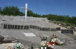 РАПТИ, 31. МАЈ 2020. ГОДИНЕ: Помен погинулим припадницима Бобанске чете
