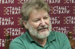 Слободан Антонић: Јасеновац уБеограду