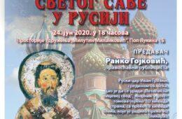 БЕОГРАД, 24. ЈУН 2020. ГОДИНЕ: Предавање о култу Светог Саве у Русији