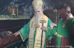 Митрополит Амфилохије у Острогу: Одрицање од Светог Василија Острошког у име Хашима Тачија (ВИДЕО)