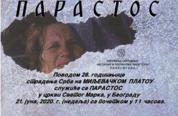 БЕОГРАД, 21. ЈУН 2019. ГОДИНЕ: Парастос за убијене Србе на Миљевачком платоу
