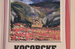 О КОСОВСКИМ ПРИЧАМА ГРИГОРИЈА БОЖОВИЋА: Приповедачка хроника српског Југа