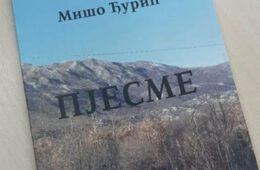 Објављена прва збирка пјесама Миша Ђурића из Љубиња