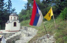 ПРИДВОРАЧКА ЈАМА - Неморално, безочно и дрско је да се насљедници злочиначке комунистичке идеологије појављују на поменима српским жртвама