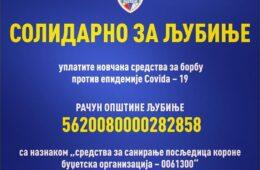 СОЛИДАРНО ЗА ЉУБИЊЕ: Жарко Радић уплатио 16.500 КМ за борбу против короне