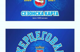 ПОДРЖИТЕ КК ХЕРЦЕГОВАЦ - ГАЈДОБРА: Сезонске карте пуштене у продају
