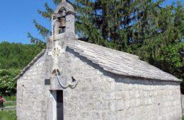 Црква Вазнесења Христовог у Дубочанима - национални споменик