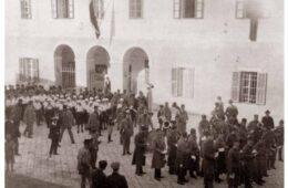 ВЈЕРНИ КРАЉУ И ОТАЏБИНИ: Борба соколских друштaва у Дубровнику иЦавтату