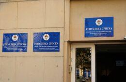 Извјештај о почињеном ратном злочину над Србима у Коњицу