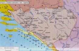 ДУШКО КОРЊАЧА: Кратка историја Старе Херцеговине
