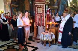ПРИНЦ ФИЛИП У ТВРДОШУ - Владика Атанасије служио помен краљу Петру ослободиоцу