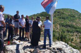 Освештан Крст сјећања и опомене на Вардишту