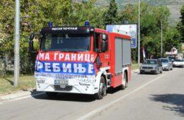 Више стотина возила у Световасилијевској ауто-литији до Клобука (Фото)