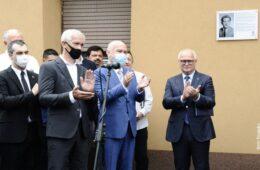 Београд добио улицу и спомен-плочу Благоја Јововића