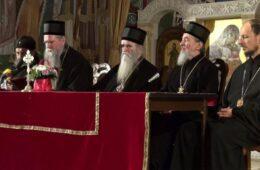 ЕПИСКОПСКИ САВЈЕТ СПЦ У ЦРНОЈ ГОРИ: Мир и народна слога су најважнији