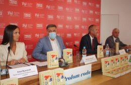 НАОРУЖАВАЊЕ ИСТИНОМ: У Београду промовисана нова књига Милана Љепојевића
