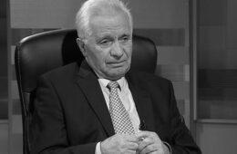 Комеморација поводом смрти Момчила Крајишника