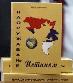 """БЕОГРАД, 17. СЕПТЕМБАР 2020. ГОДИНЕ: Промоција књиге """"Наоружавање истином"""" Милана Љепојевића"""