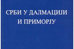 """У продаји монографија """"СРБИ У ДАЛМАЦИЈИ И ПРИМОРЈУ"""""""