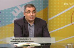 ТРИФКО ЋОРОВИЋ: Срби у региону не смију да буду монета за поткусуривање туђих интереса (ВИДЕО)