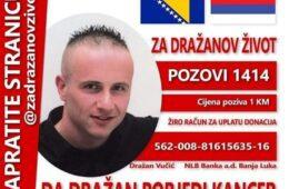 ЗА ДРАЖАНОВ ЖИВОТ: Позивом на број 1414 помозите младићу из Херцеговине