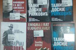 Генерал Ковач поклонио књиге Народној библиотеци Невесиње