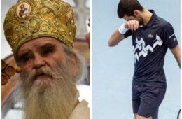 НОВАК ЂОКОВИЋ: Тужан дан за православље, Митрополит Амфилохије је био наша звијезда водиља!