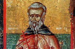 Михољдан - Дан кад славимо Светог Кирјака Отшелника