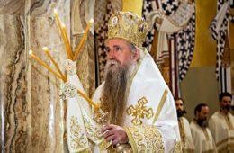 Епископ Јоаникије позитиван на корону