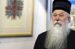 МИТРОПОЛИТ ХРИЗОСТОМ: Избор новог патријарха око 20. фебруара