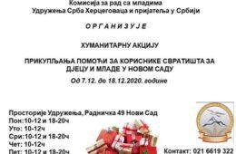 Херцеговци организују хуманитарну акцију за кориснике свратишта за дјецу и младе у Новом Саду
