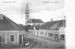 Тешка судбина Срба из Петриње
