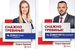 Милутин Мастиловић и Маја Колак на челу соларне електране у Требињу