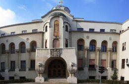 Нови патријарх СПЦ биће изабран 18. фебруара 2021. године