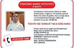 Помозимо Марку Вучковићу из Билеће