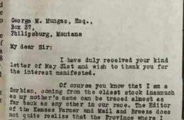 Никола Тесла у писму пријатељу јасно каже: Ја сам Србин