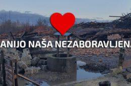 БАНИЈО НАША НЕЗАБОРАВЉЕНА: Завичајна удружења у Србији скупљају помоћ за сународнике на Банији