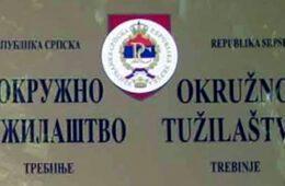 """Оптужнице против пет лица у случају """"Паповић"""""""