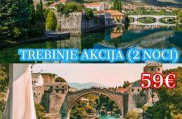ОСЈЕТИТЕ ДУХ МЕДИТЕРАНА: Двије ноћи у Требињу за само 59 евра (промотивна цијена)