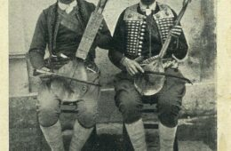 Савез Сокола и гуслари