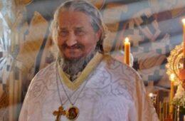 Епископ Атанасије на болничком лијечењу и у стабилном стању