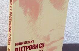 ВЈЕТРОВИ СУ ПРОБУДИЛИ СЈЕНКЕ: Нова књига поезије Јована Братића (ВИДЕО)