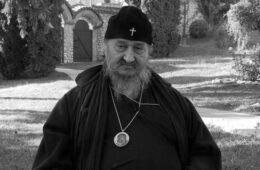 """ВЕЧНО ОСМИШЉАВАЊЕ ХРИСТОМ: Епископ Атанасије - """"Бог отаца наших"""""""