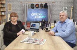 ДУШАН БАСТАШИЋ: Срби су страдалнички, али и јуначки и победнички народ!