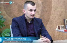 РАДЕ ЦРНОГОРАЦ: Побједа Амфилохијевог духа је српска будућност (ВИДЕО)