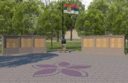ПОВОДОМ СТОГОДИШЊИЦЕ ОСНИВАЊА СЕЛА ЛИПАР: Помозимо довршетак градње споменика солунским добровољцима