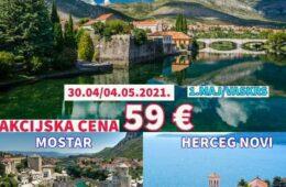 ПРОВЕДИТЕ ВАСКРС У ТРЕБИЊУ: Четири дана у Херцеговини за само 59 евра