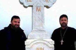 ИСПУНИЛИ ОЧЕВ ЗАВЈЕТ: Браћа Туркић шире православље по свијету, а на родном Купресу подигли саборни крст!